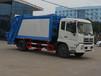 梅州东风御虎8方EQ1160GD5DJ压缩式垃圾车