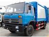 洛阳10方压缩式垃圾车高效率、低耗能