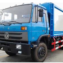 泸州东风EQ1180GD5NJ压缩式垃圾车价格优惠图片