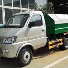 淮北奇瑞汽油机车厢可卸式垃圾车价格图片