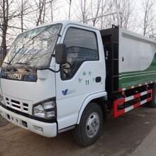 广州庆铃五十铃6方压缩式垃圾车低价抛售图片