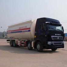 国五重汽豪沃前四后八35立方ZZ1317V466HE1低密度粉粒物料运输车图片