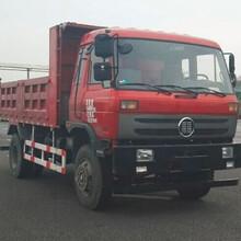 国五楚风单桥8吨HQG1163GD5自卸汽车图片