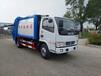 运城东风小型垃圾车密封环保