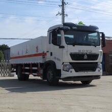 国五重汽豪沃单桥10吨ZZ1187K501GE1毒性气体厢式运输车图片