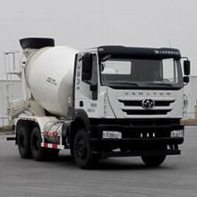 国五上汽依维柯红岩后八轮CQ1256HTVG40-474混凝土搅拌运输车图片