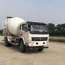 国五陕汽单桥3立方SX1140GP5混凝土搅拌运输车图片