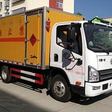 国五解放蓝牌CA1047P40K50L1BE5A84易燃液体3类厢式运输车图片