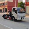 国五上汽跃进蓝牌SH1032PBBNZ1车厢可卸式垃圾车