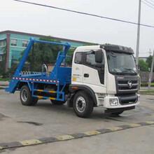 国五福田瑞沃单桥9吨BJ1166VJPEN-1摆臂式垃圾车图片