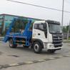 国五福田瑞沃单桥9吨BJ1166VJPEN-1摆臂式垃圾车
