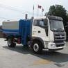 国五福田瑞沃单桥9吨BJ1166VJPEN-1自装卸式垃圾车