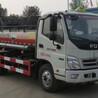 国五福田奥铃3立方BJ1089VEJEA-F3腐蚀性物品8类罐式运输车
