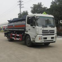 国五东风天锦11立方DFH1180BX5V腐蚀性物品罐式运输车图片