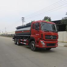 国五东风天龙后八轮13立方DFH1250A腐蚀性物品罐式运输车图片