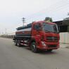 国五东风天龙后八轮13立方DFH1250A腐蚀性物品罐式运输车
