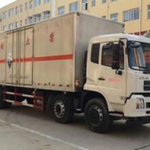 国五东风天锦小三轴DFH1250BXV腐蚀性物品厢式运输车图片