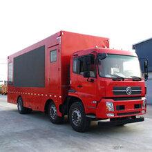 国五东风天锦小三轴DFH1250BXV宣传车图片