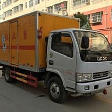 国五东风多利卡蓝牌EQ1041SJ3BDFWXP毒性和感染性物品厢式运输车图片