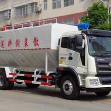 国五福田瑞沃单桥7吨BJ1166VJPEN-1散装饲料运输车图片