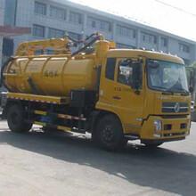 国五东风天锦9立方DFL1160BX1V沼气池吸污车图片