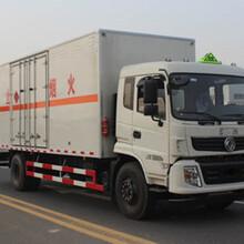 国五东风单桥10吨EQ1180GSZ5DJ易燃液体厢式运输车图片