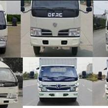 国五东风双排多利卡蓝牌EQ1041DJ3BDF随车起重运输车图片