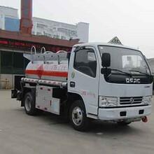 国五东风多利卡蓝牌EQ1041SJ3BDCWXP甲醇运输车图片