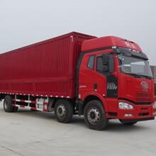 国五解放小三轴12吨CA1250P63K1L6T3E5翼开启厢式车图片