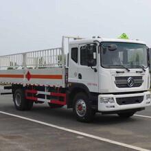 国五东风单桥10吨EQ1165LJ9BDGWXP气瓶运输车图片