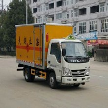 国五福田时代蓝牌BJ1032V4JB3-AP易燃气体厢式运输车图片