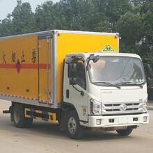 国五福田时代4吨BJ1073VEJEA-B2易燃液体厢式运输车图片