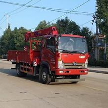 国五重汽王牌3吨CDW1080HA1R5随车起重运输车图片