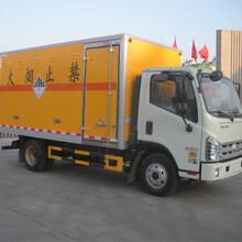 国五福田时代4吨BJ1073VEJEA-B2杂项危险物品厢式运输车图片