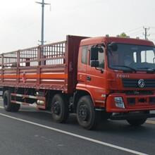 国五东风小三轴15吨EQ1250GD5DJ气瓶运输车图片