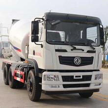国五东风后八轮6立方EQ1250GLVJ混凝土搅拌运输车图片