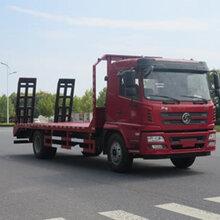 国五陕汽单桥11吨SX1181GP5平板运输车图片