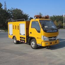 国五福田时代蓝牌BJ1042V9JB5-A1救险车图片