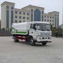 国五东风单桥6吨EQ1168GFVJ垃圾转运车图片