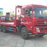 国五东风后八轮13吨EQ1258VFJ2平板运输车