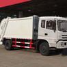国五东风6吨EQ1168GLJ5压缩式垃圾车