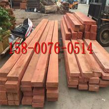 红柳桉全国销售热线马来红柳桉木板材红柳桉木户外地板价格图片