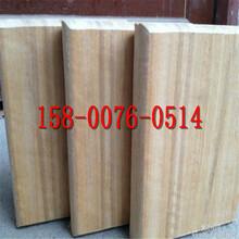 森辉木业长期大量提供优质巴劳木板材厂家直销一手货源并提供定制化尺寸服务图片