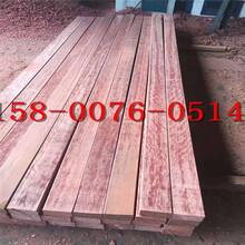 辉森木业供应印尼红柳桉板材红柳桉畅销板材黄柳桉价格图片
