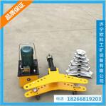 圆管直角弯管机DWG电动液压弯管机图片