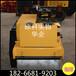 欧科推荐柴油轧道机手扶式小型沟槽双轮压路机振动碾子