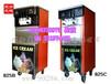 沈阳冰之乐冰淇淋机冰之乐彩虹冰淇淋机生产厂家