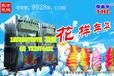 丹东冰淇淋机沈阳冰淇淋机泰美乐三色冰淇淋机厂家