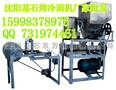 黑龙江自动烤冷面机烤冷面机生产厂家烤冷面机批发图片