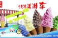 双鸭山冰淇淋机三色软冰淇淋机彩虹冰淇淋机厂家